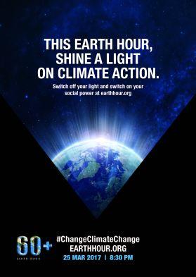 Earth Hour 2017_Global Poster_Public Portrait