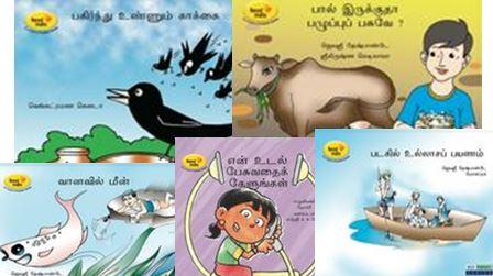 TamilHeritageMonth2019